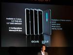 ALCATEL、商品箱がVRHMDになる「IDOL 4S」を発表、ブランド名も変更に