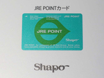 将来はSuicaやビューのポイントと統合する「JRE ポイント」をJR東日本がスタート
