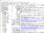 「Shuriken」で複数のメールアカウントを効率的に管理・運用する技