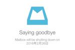 Mailboxが2月26日で終了、Dropboxアカウントに影響は?