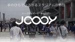JOOOY、Jリーグサポーターのためのチーム情報収集アプリ