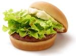 モス「クリームチーズテリヤキ」新発売!マヨの代わりに濃厚クリームチーズ