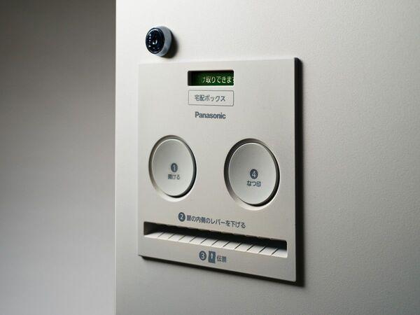 電源不要で捺印もできる戸建て用宅配ボックス「COMBO」が登場