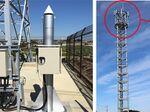 NTTドコモ、基地局を利用した地震・津波の予測・監視システムをスタート