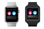 iPhoneで自宅の鍵を操作できる「Qrio Smart Lock」がApple Watchに対応
