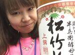 女子が日本酒にはまる理由