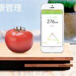 食材栄養成分を自動計算、画期的なキッチンスケール「HACARUS」