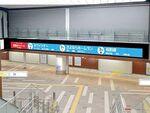 「話題のツイート」が吉祥寺駅の大画面で見える! Yahoo!