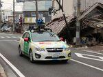 Googleストリートビューが被災地を撮影し続ける理由