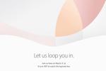 iPhone SEや9.7インチiPad Pro発表? 3月21日アップルがスペシャルイベント開催へ