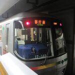 UQ WiMAX 2+エリア、都営地下鉄全線で整備完了