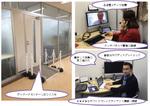 県内全域へ、長野3市町村が切り開いた「地域テレワーク」