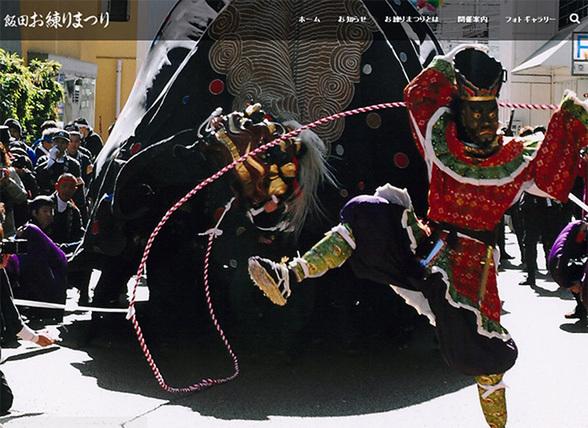 「飯田お練りまつり」でGPS活用、40以上の練り歩きを追跡