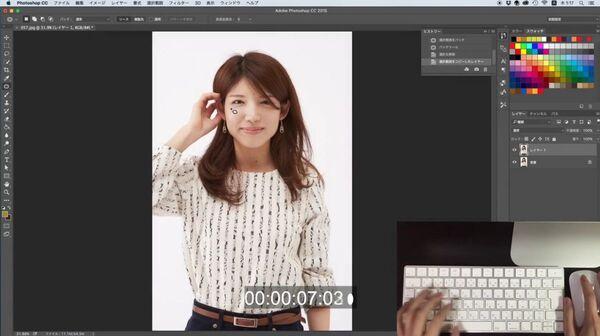 ニキビ跡を3秒で消す、驚愕のPhotoshopテク!