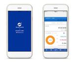 ネット銀行の住信SBI版マネーフォワードのアプリが登場