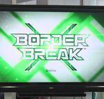 セガ本社開催『ボダオフ』が超白熱!まさかの新バージョン『ボーダーブレイク エックス』を発表
