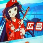 サクラ大戦・広井王子の新作ゲーム「ソラとウミのアイダ」スマホで登場 舞台は広島県尾道市