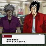 「アカギ」福本伸行先生ら近代麻雀の漫画家が麻雀アプリで対局っ…!