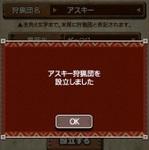 スマホアプリ「モンスターハンター エクスプロア」をプレイ中なら狩猟団に入らないと損!