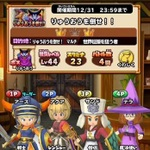 スマホ向けドラクエ最新作「星のドラゴンクエスト」10/15配信決定!