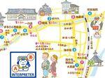 在宅で観光地の外国人観光客に通訳サービス、城崎温泉にて実証実験