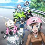 【2016春アニメ】バイクブーム来る!? 「ばくおん!!」やセーラームーンやベイブレードも懐かしいー!!
