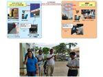 NTT、フィリピンで災害用Wi-Fiステーション「移動ICTユニット」実導入