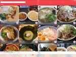 ラーメン好きのためのソーシャルアプリがiPadに対応─注目のiPhoneアプリ3選