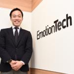 顧客の感情を解析して経営改善を支援するクラウドサービス「Emotion Tech」