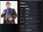 スタートアップは日本で唯一の弁護士プロレスラーに相談できるか