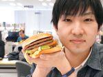 「ギガ ビッグマック」でビーフまみれ 肉4枚で2.8倍ボリューム!!
