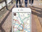 日本初、鉄道全線・全駅を網羅した「全国路線図」、auユーザー向けに提供開始