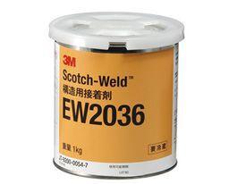3M、輸送コストを約92%削減するエレクトロニクス用接着剤