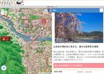 美しい桜をイラストと鳥瞰図で案内する「京都の桜マップ」