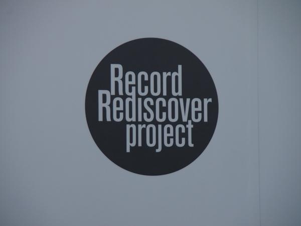 「レコード再発見プロジェクト」のロゴ