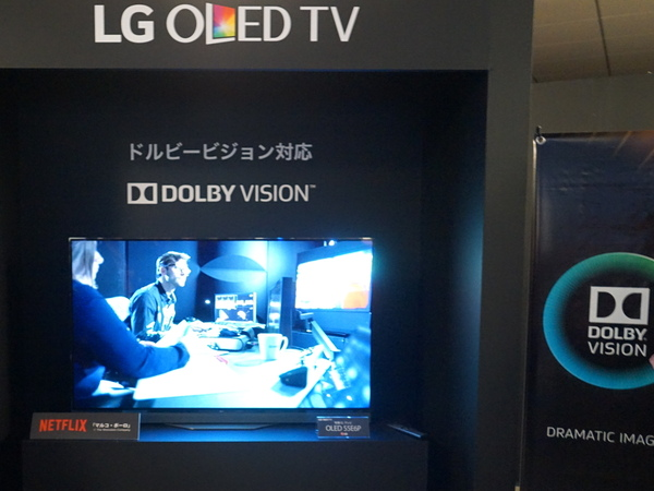 「Dolby Vision」に対応。NetFlixのDolby Vision対応コンテンツを視聴できる