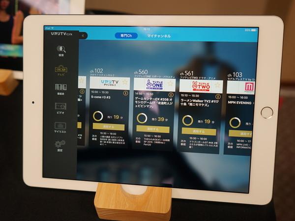 専用アプリ「ひかりTVどこでも」。画質は720pとなる