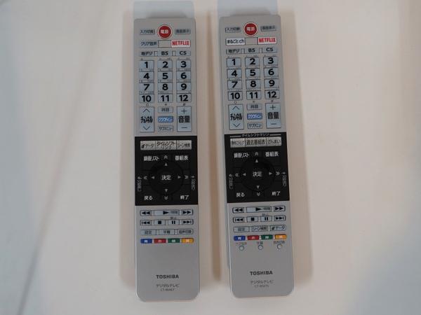 付属リモコン。左のZ700X用は「まるごとチャンネル」ボタンがある