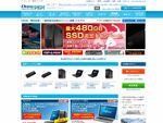 他社製&自作PCも対象、平成28年熊本地震被災地のPC特別修理サービスをドスパラが開始