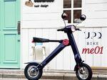車に積める折りたたみ電動バイク「UPQ BIKE me01」夏に登場
