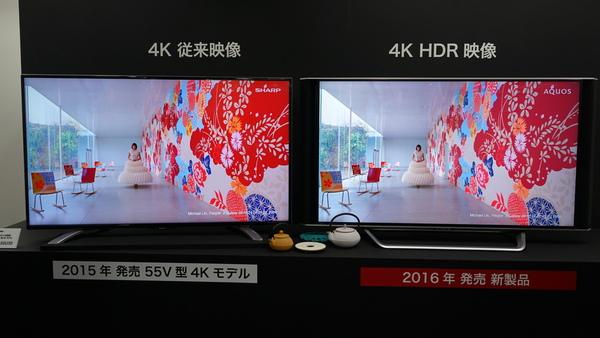 全機種4K HDRに対応。右が新機種「XD45」でHDR映像を表示している