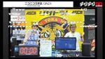 ジサトラ出張編 パソコン工房 高松店からPC自作生放送【デジデジ90】