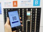 羽田の無人ロッカーで海外用WiFiルーターを受け取り! グローバルWiFi羽田空港店リニューアル