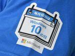 「7月29日でWin10無償アップグレードは終了。延長はない」 - 日本MS 平野社長