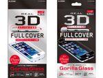カッターの刃でも傷つきにくい - ノジマ、iPhone 6/6s用フルカバー型ゴリラガラスを発売
