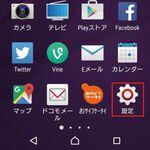 Android同士の写真・動画・音楽移行方法を丸ごとチェック