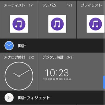 ロック画面の時計を変更するXperiaテク