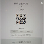 カメラアプリから直接QRコードを読み込むXperiaテク