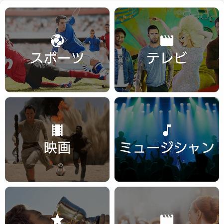 Xperiaのホーム画面にあるGoogleフィードをカスタマイズする方法