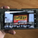「Video & TV SideView」はXperiaで撮影したビデオやテレビ番組を観られる